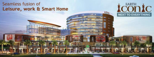 Studio Apartment for Sale in Gurgaon